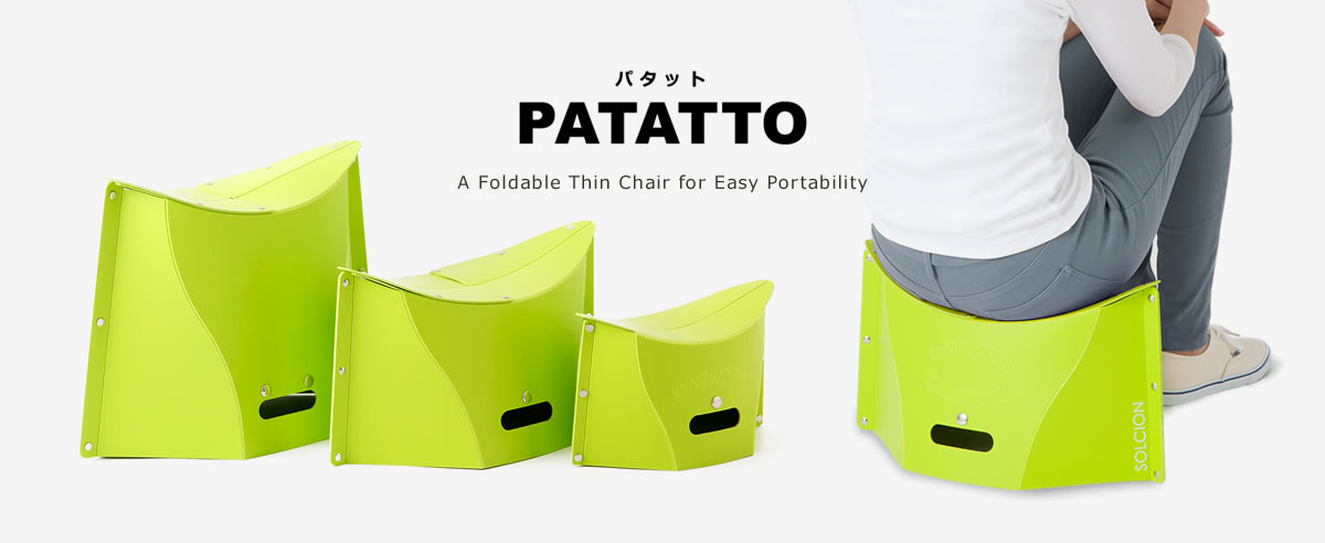 http://www.solcion.jp/product/img/patatto/patatto_new_pre.jpg