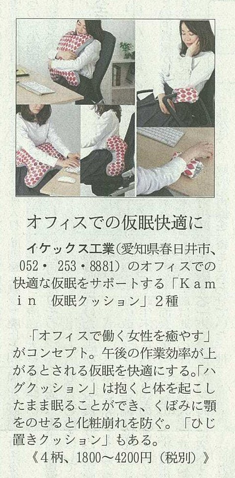 scan-22