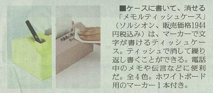 scan-26