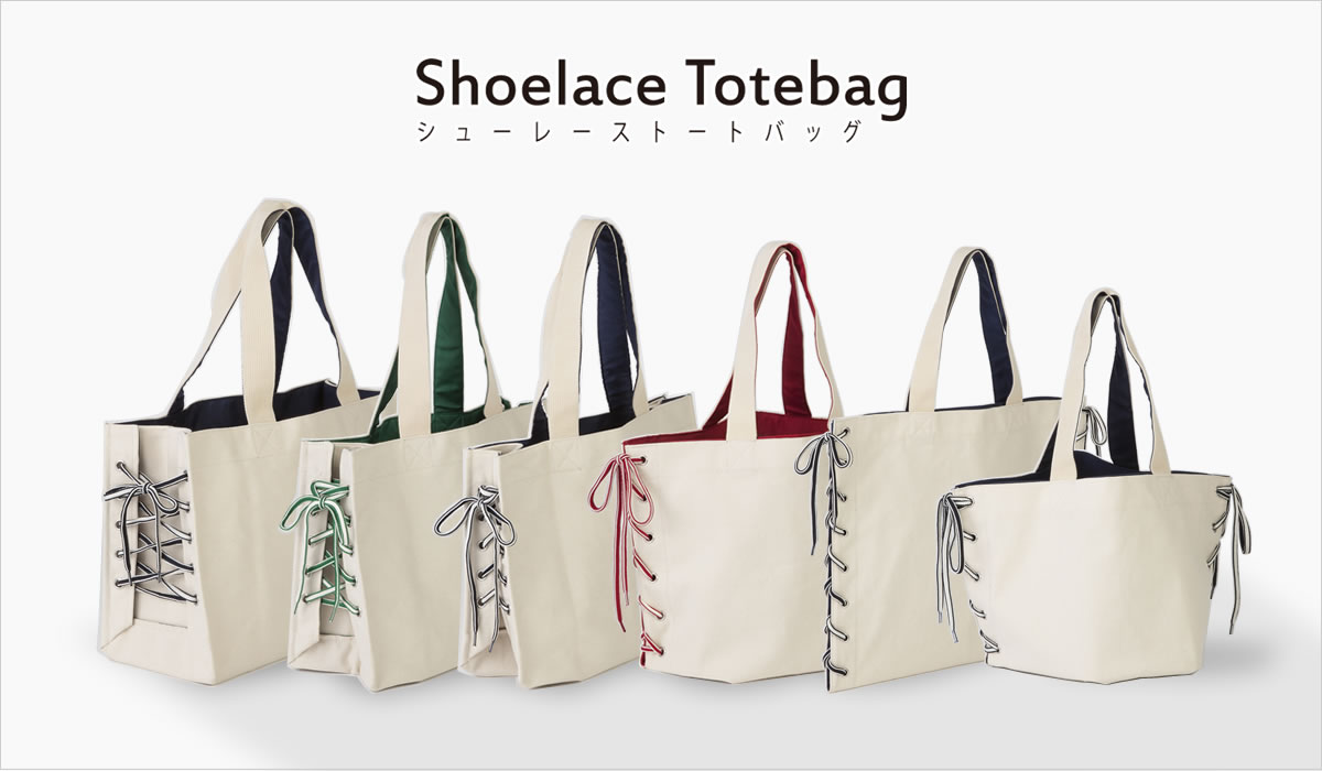 shoelace totebag