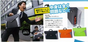 scan-23