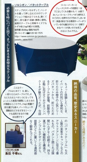 scan-18