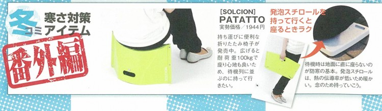 scan-3