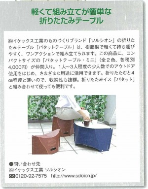 scan-16