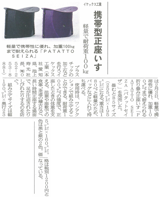 scan-5のコピー