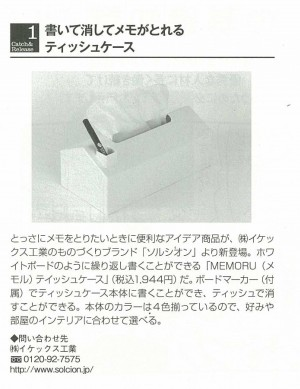 scan-30